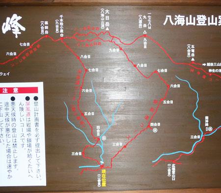 2009_Hakaisan001