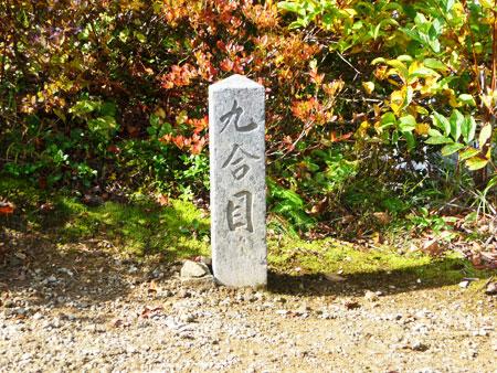 2009_Hakaisan025