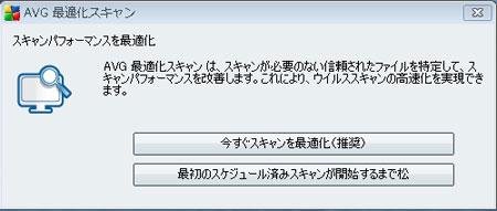 20091107_image022