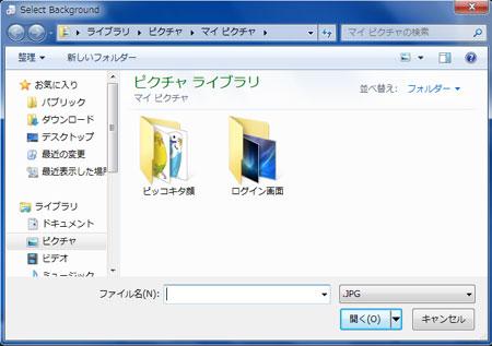20100106_001