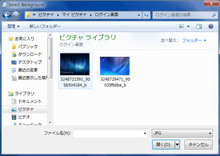 20100106_002
