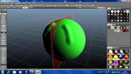 3DCOAT-DEMO