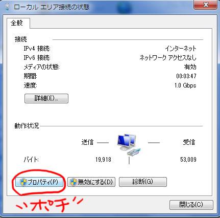 20100302_image043