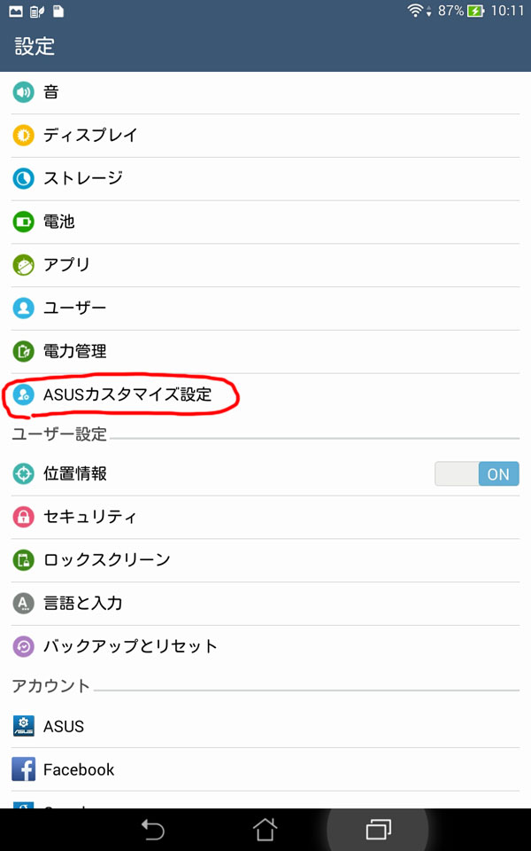 Screenshot_2014-09-02-10-11-50