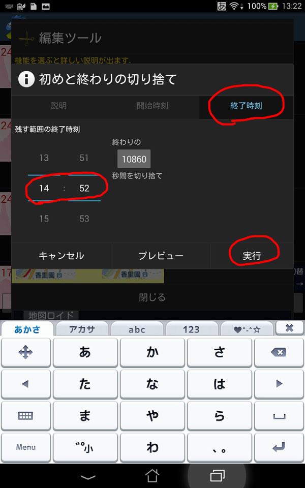 Screenshot_2014-09-17-13-22-00
