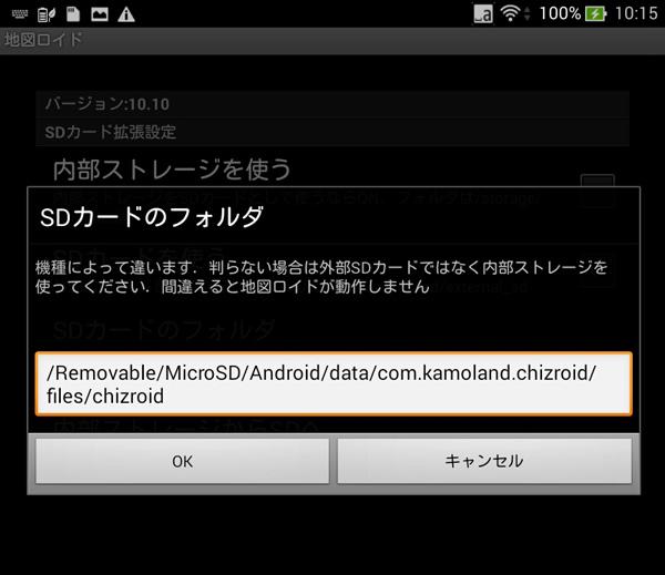 Screenshot_2014-09-30-10-15-48
