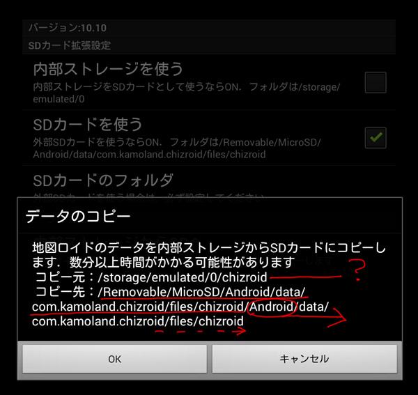 Screenshot_2014-09-30-10-17-00