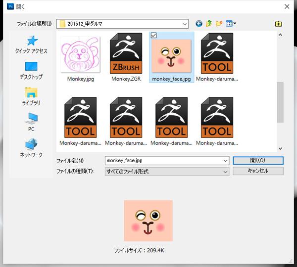 image1209