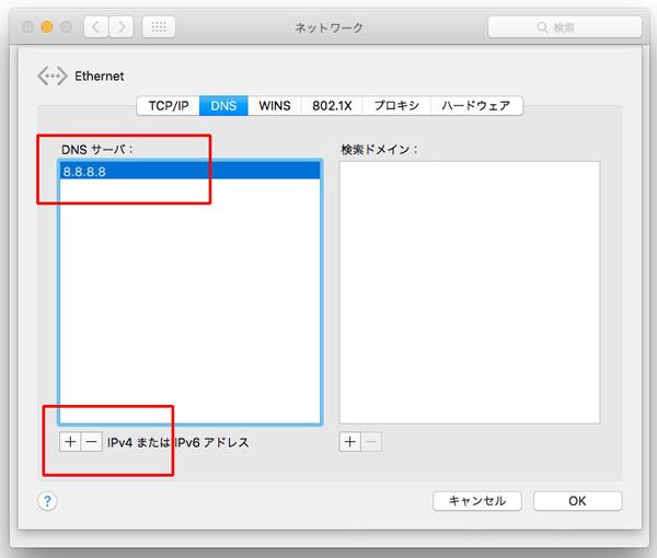 Screenshot 2016-01-27 9.00.55