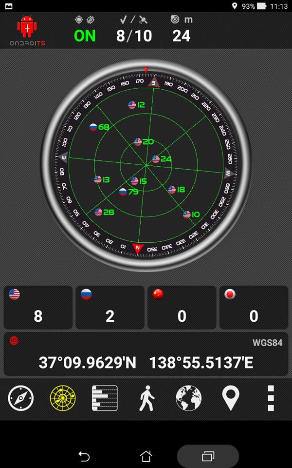 Screenshot_2016-03-01-11-13-46