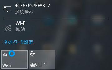 GW-00147