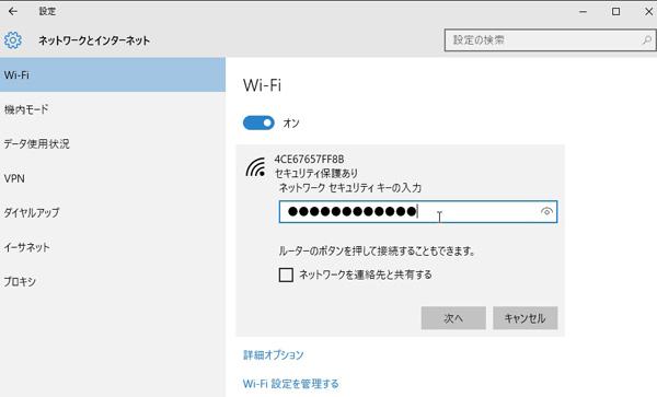 GW-00151